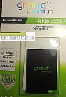 Акумулятор Grand BA600 для Sony Xperia U ST25i 1290mAh