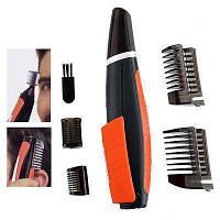 """Мужськой прибор для удаления волос """"Micro Touch"""""""