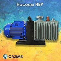 Насос 2НВР-5ДМ цена Украина агрегат вакуумный пластинчато-роторный ротационный запчасти ремонт