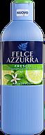 Парфюмированный гель для душа и ванны FELCE AZZURRA FRESCO, 650ml