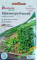 "Семена шнитт-лука Нежнотрубчатый, раннеспелый, 0,5 г, ""Бадваси"", Традиция"