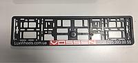 Автомобильная рамка для номерного знака