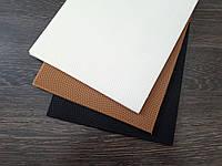 Полиуретан эластичный Шпальт 300*150*2мм цвет карамель