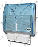 Диспенсер бумажных полотенец