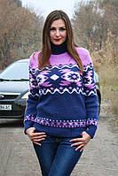 Женский вязаный свитер с этническим рисунком