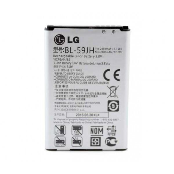 Аккумулятор BL-59JH для LG P715 Optimus L7 II Dual, LG P710 Optimus L7 II, 2460мAh
