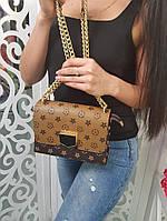 Женская стильная миниатюрная сумочка на цепочке (3 цвета)