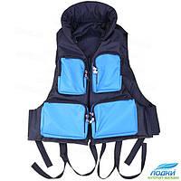 Страховочный жилет с карманами Storm 70-90-120 кг