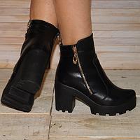 Женские ботинки из натуральной кожи черного цвета 7a6555f22de