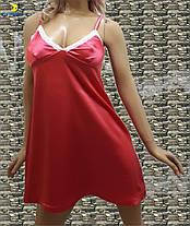 Ночная рубашка, ночнушка, сорочка атласная, р-ры от 44 до 50, Украина, фото 2
