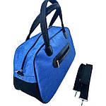 Женская сумка для спорта, 26*46*18 см, синяя, фото 2