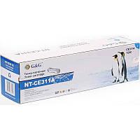 Картридж аналог HP CE311A Cyan для HP CP1025/ CP1025nw (G&G NT-CE311A)