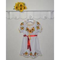 Детская вышиванка платье Соняхи короткий рукав