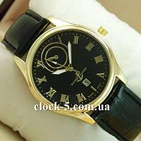 Часы Ulysse Nardin Black Silver