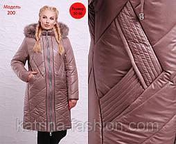 Женское зимнее пальто (куртка) больших размеров в расцветках