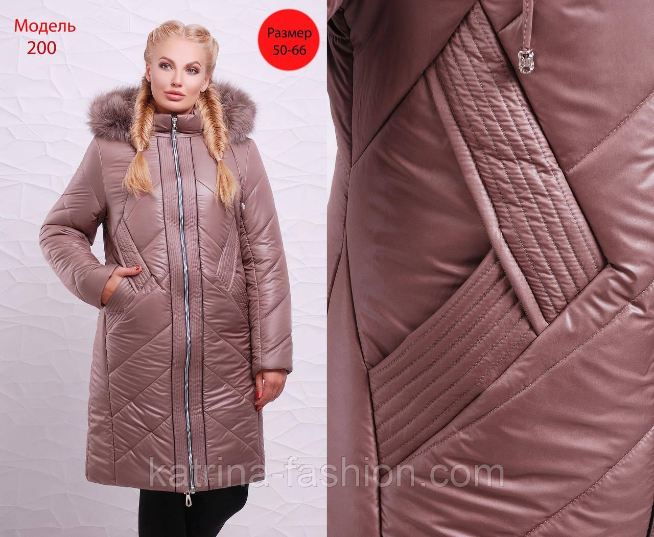 a2395c4ba90 Женское зимнее пальто (куртка) больших размеров в расцветках ...