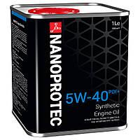 Синтетическое моторное масло NANOPROTEC 5W-40 PDI+  1л