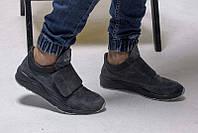 Туфли-кроссовки мужские замша натуральная 0469УКМ