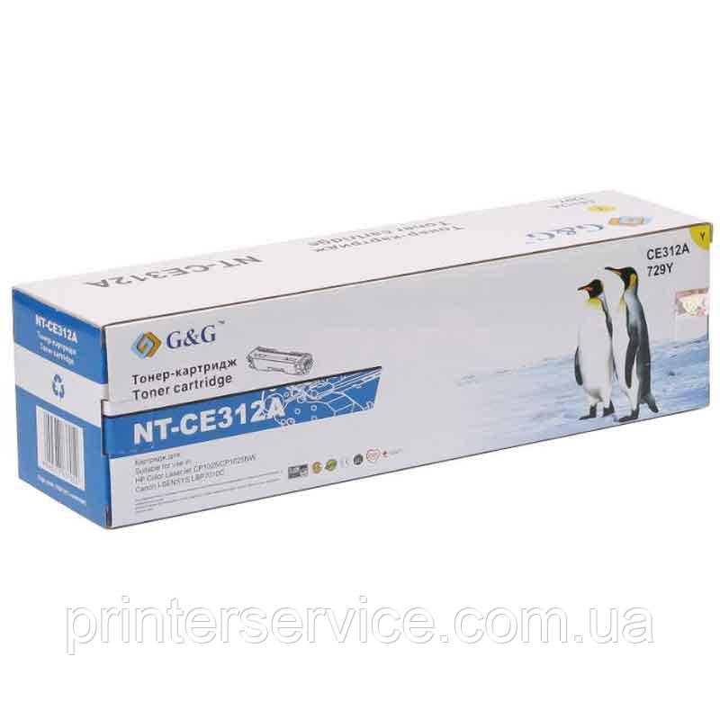 Картридж G&G-CE312A аналог HP CE312A для HP CP1025/ CP1025nw