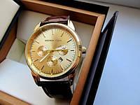 Купить часы наручные мужские в запорожье недорого