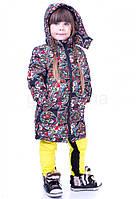 Детский пуховик стильный с ярким принтом JoJo