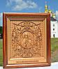 Різьблена ікона Божої Матері *Неопалима купина*