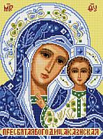 Алмазная вышивка GZ Икона Божией Матери (на подрамнике) (EZ086) 30 х 40 см