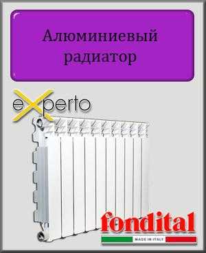 Алюминиевый радиатор Fondital Experto A3 500х100 - Интернет-магазин «Водяной» в Харькове