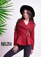 Женская стильная неопреновая куртка с баской, 3 цвета
