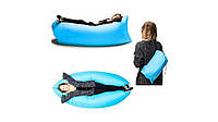 Надувной лежак-мешок  Lamzac AIR CUSHION