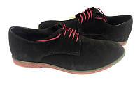 Туфли мужские кожаные/замшевые закрытые 0471УКМ