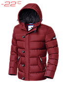 Куртка зимняя мужская Braggart Dress Code - 2771E красная
