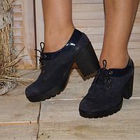 Женские туфли из натуральной замши темно синего цвета