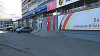Харьковское шоссе 2А ( Ленинградская площадь)