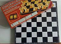Игра настольная 3 в 1 - нарды + шашки + шахматы