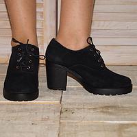 Туфли женские из натуральной замши на шнуровке