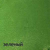 Rainbow Green