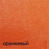 Rainbow Orange