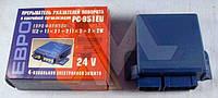 Реле поворотов ЕВРО-3 (аналог 642.3747-03) / г. Пенза