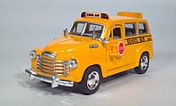 Металлическая машинка Kinsmart Chevrolet Suburban School Bus 1950