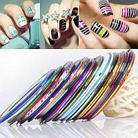 Скотч лента для ногтей / самоклеющиеся клейкие ленты цветные 30шт.