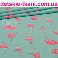 Ткань Bora с балеринами в розовых платьях на мятном фоне  №884б