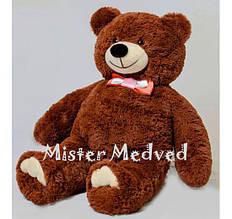 Мистер Медведь 85 см бурого цвета
