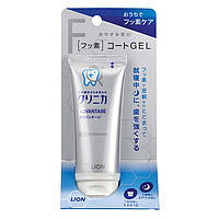 Лечебно-профилактический зубной гель с фтором 60 г. LION Clinica Advantage Dental Gel