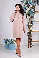Женское демисезонное пальто больших размеров шерсть МАКСИМА размеры от 44 до 62, фото 1