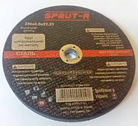 Зачистные круги по металлу СПРУТ 230 х 6