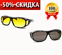 СУПЕР СКИДКА ! Набор антибликовых очков HD Vision