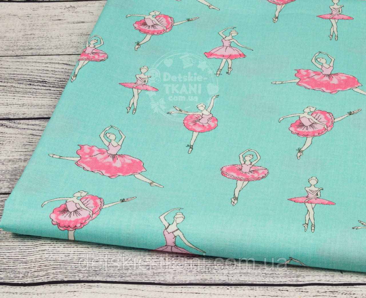 Отрез ткани Bora с балеринами в розовых платьях на мятном фоне  №884б