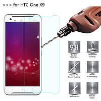 Защитное стекло Glass для HTC One X9