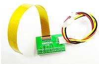 LVDS переходник 30pin 2.0mm 30P 0.3MM